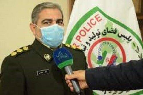 هشدار رییس پلیس فتا لرستان به نامزدهای شورای شهر