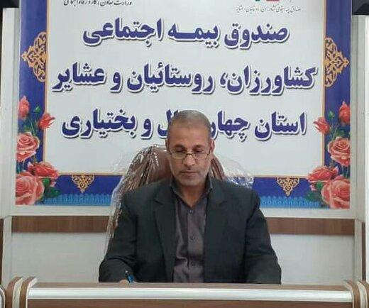۱۷۰ هزار نفر در بام ایران مشمول بیمه روستایی و عشایری هستند