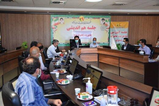 صدور کارت مدیر انرژی برای نیروهای خدماتیدستگاه های اجرایی استان مرکزی