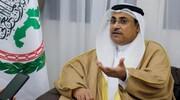 رئیس پارلمان عربی از مذاکرات برجامی انتقاد کرد/العسومی: منتظر نیستیم که یکی دیگر سرنوشتمان را مشخص کند