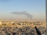 ببینید   شعلههای آتش در آتش سوزی پالایشگاه تهران