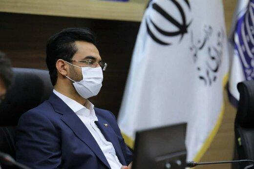 ظرفیت پهنای باند استان یزد بیش از ۵۰ برابر شده است