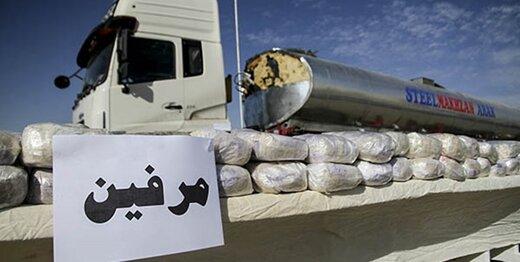 کشف محموله ۲۵۸ کیلوگرمی مرفین از یک کامیونت در بزرگراه فتح