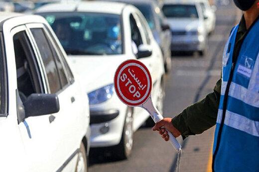 ببینید | تشدید محدودیتهای تردد در جادههای مازندران