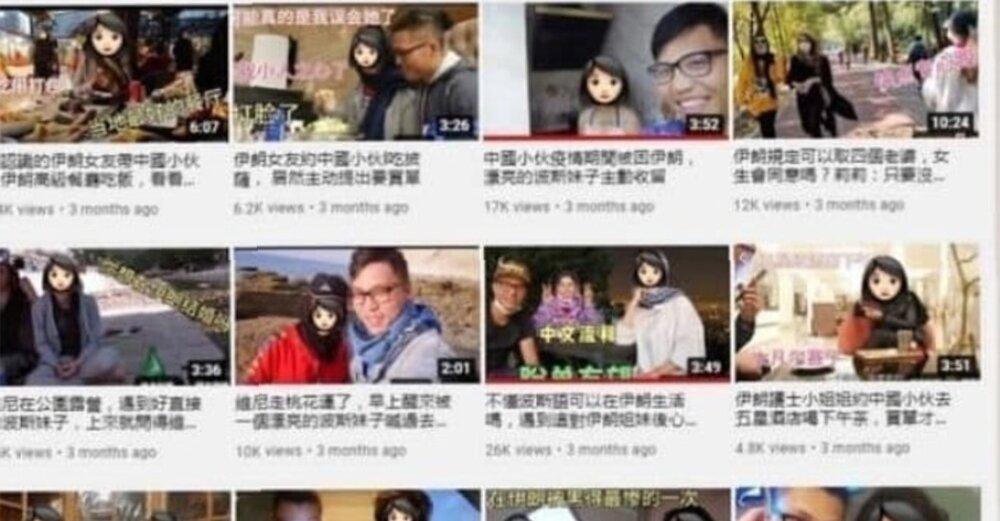 مجازات سنگین در انتظار پسر چینی که با دختران ایرانی دوست شد و عکسشان را منتشر کرد