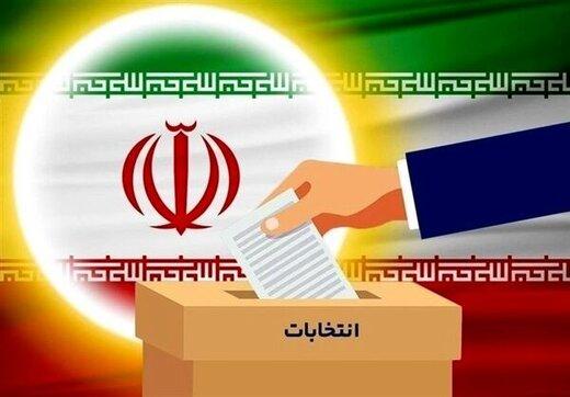 فضای انتخاباتی ایران زیر ذرهبین رسانههای عربی