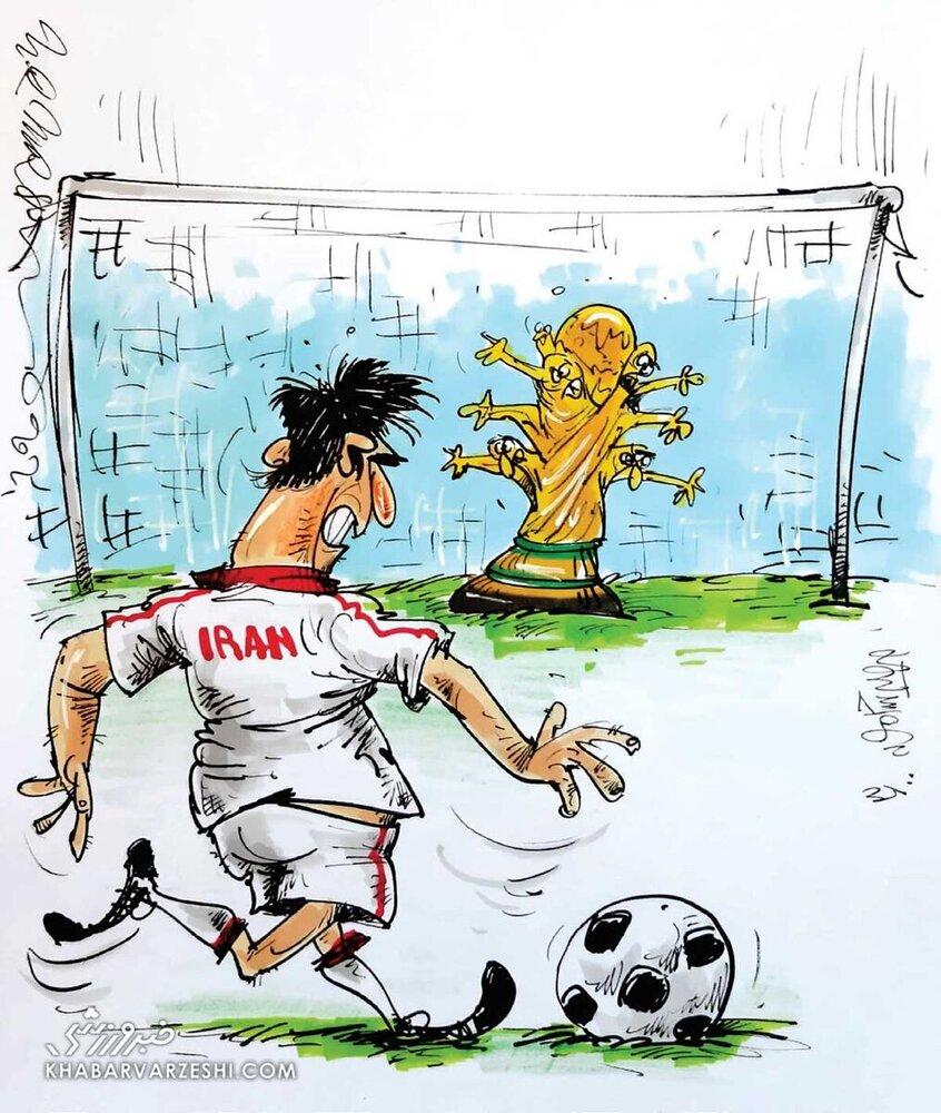 جام جهانی ما داریم میایم