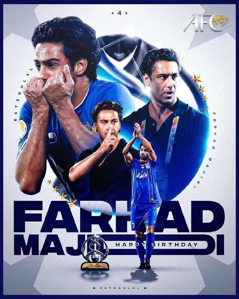 پوستر AFC به مناسبت تولد مجیدی/عکس