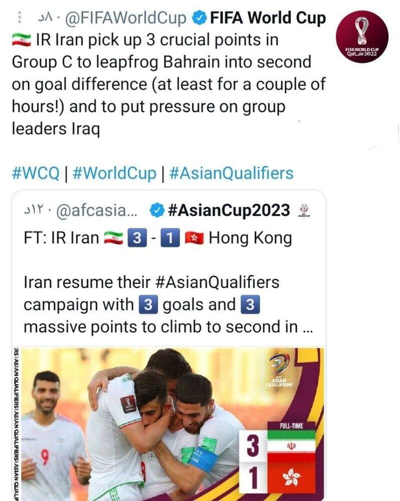 واکنش فیفا به برد ایران مقابل هنگ کنگ/عکس