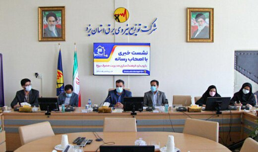 افزایش ۲۷ درصدی مصرف برق استان یزد نسبت به سال گذشته