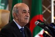 دست رد الجزایر به رژیم صهیونیستی