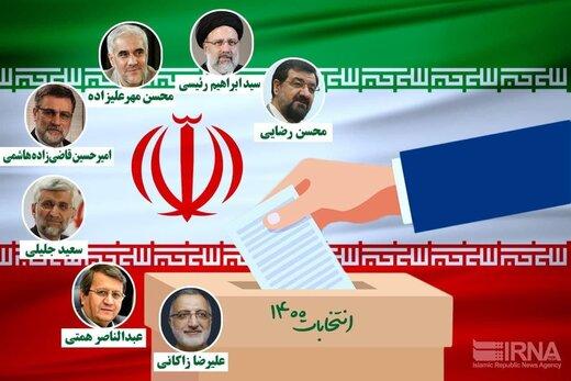 در مصر هم مناظرات ۲ به ۲ است اما در ایران..../مهندسی صداوسیما در مناظرات قطعی است/هیچ کاندیدایی از کرونا حرف نمی زند
