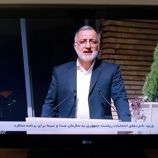 جهنم تبلیغات برای رسیدن به بهشت شهرداری/ مازیار حسینی ، زاکانی، یا...؟
