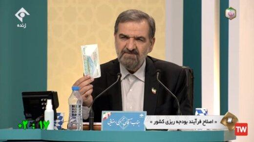 ببینید | اولین حمله محسن رضایی به دولت روحانی