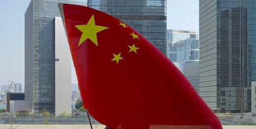 معجزه صد ساله حزب حاکم چین در صلح دوستی و تکریم حقوق بشر