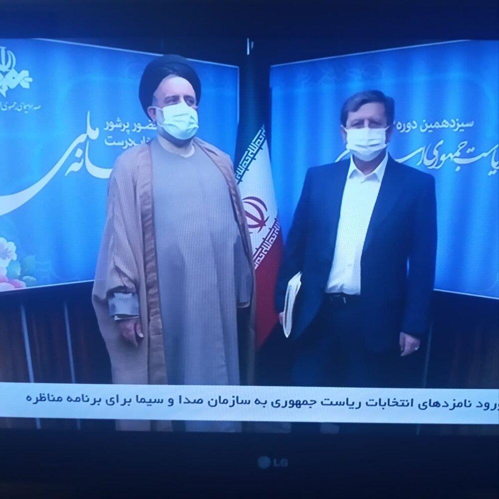 اولین کاندیدای ریاست جمهوری وارد صداوسیما شد+عکس