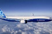 ببینید | فرود بویینگ ۷۴۷ از نمایی فوقالعاده
