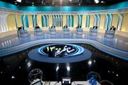 رقابت تنگاتنگ همتی و رئیسی در نظرسنجیهای انتخاباتی آذربایجانغربی