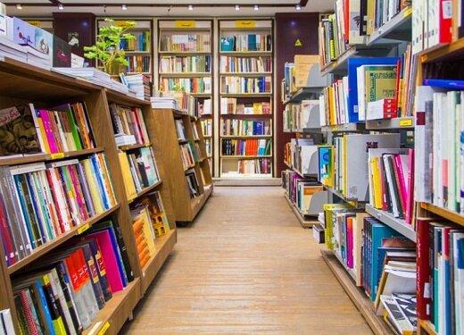 تخفیف ۲۰درصدی خرید در طرح «بهارانه کتاب ١۴٠٠»