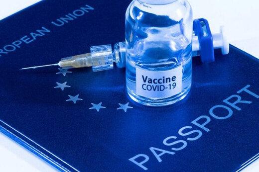 ببینید   گذرنامه واکسن چیست و چطور کار میکند؟