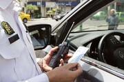 امنترین راه استعلام جریمههای رانندگی و پرداخت آنها