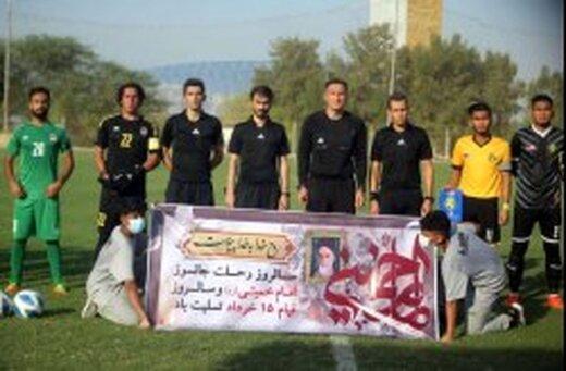 مسابقات فوتبال ناشنوایان با برتری تیمهای عراق، ازبکستان و کره جنوبی