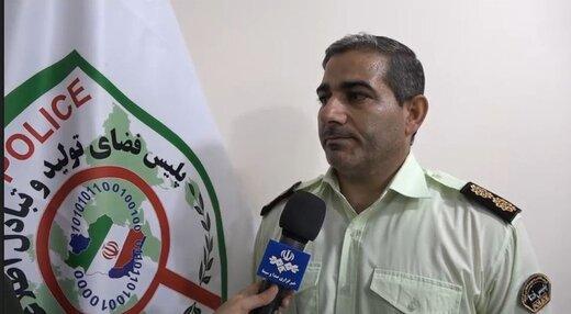 کشف مزرعه غیرمجاز استخراج بیت کوین در خرم آباد