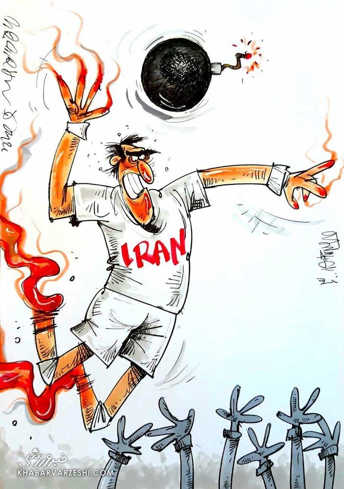 تیم آتشین ایران با آلکنو را ببینید!