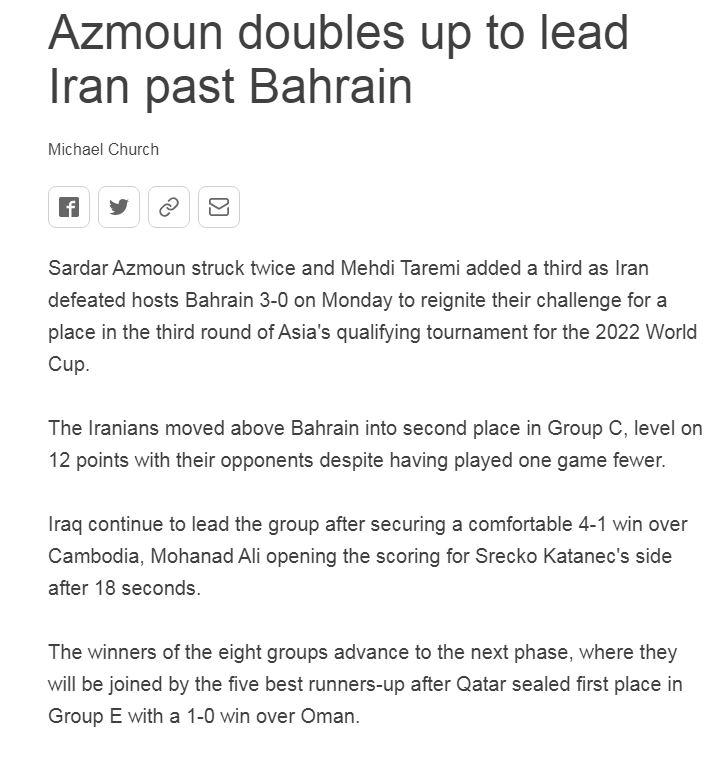 تمجید «رویترز» از درخشش آزمون مقابل بحرین/عکس