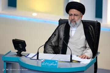 ببینید   واکنش رئیسی به تجمع انتخاباتیاش در اهواز/ چرا روحانی در عید به حرف وزارت بهداشت گوش نداد؟
