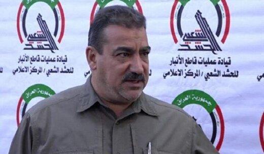 فرمانده حشدالشعبی آزاد شد