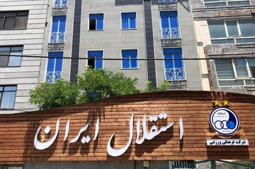 واکنش باشگاه استقلال به بسته شدن قطعی پنجره نقل و انتقالات