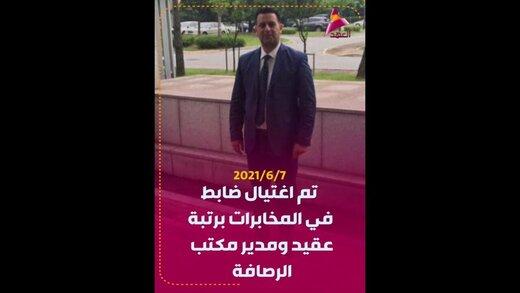 امارات به انجام عملیات ترور در عراق متهم شد