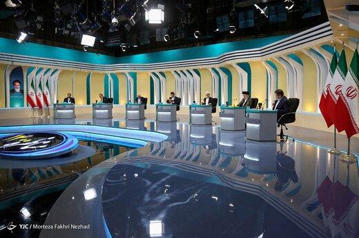 دومین مناظره تلویزیونی انتخابات ریاست جمهوری