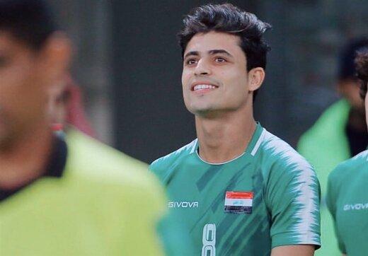 ستاره تیم ملی عراق برگشت