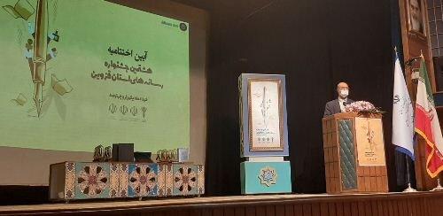 رسانههای قزوین در خدمت توسعه استان