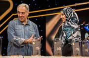 ایرج نوذری و دخترش در «پنج ستاره» / عکس