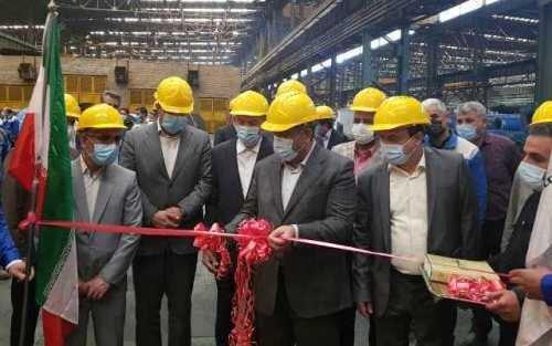 خط تولید ورق استنلس استیل در قزوین افتتاح شد