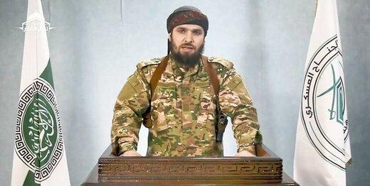رسانههای سوری از هلاکت سخنگوی «هیئة تحریر الشام» خبر دادند