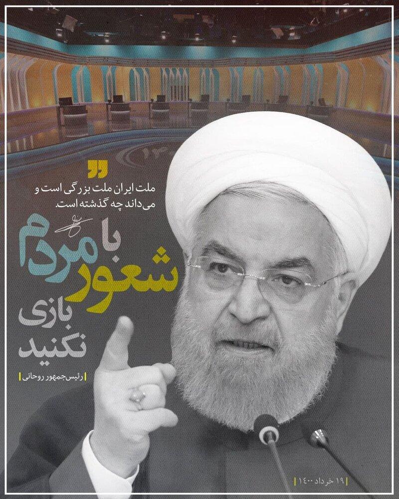کنایه معزی به کاندیداها؛ مگر می توان ایران ۹۷ تا ۹۹ را بدون ایرانستیزی ترامپ و آوار جنگ تحریمی، روایت کرد؟