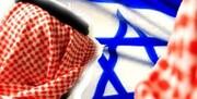 برنامه بایدن برای ادامه عادی سازی روابط اعراب با رژیم صهیونیستی