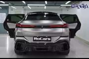 ببینید | رونمایی از محصول فضایی و حیرتانگیز جدید BMW