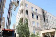 ببینید | آتشسوزی یک واحد مسکونی در الهیه