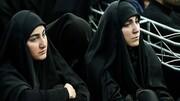 ناراحتی خانواده سردار سلیمانی از کاندیداتوری دخترش در انتخابات شورای شهر /درخواست اصولگرایان از نرجس سلیمانی