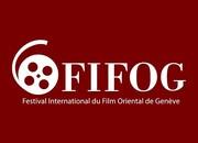 ۵ فیلم ایرانی در جشنواره فیلم شرقی ژنو