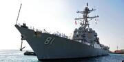 کشتی جنگی آمریکا در میانه تنش با روسیه وارد دریای سیاه شد