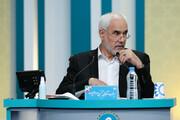 بینید | حمله تند مهرعلیزاده به تجمع انتخاباتی رئیسی در اهواز