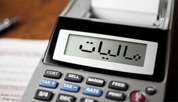 اعلام شرایط توافق مالیاتی سالیانه امور مالیاتی با صاحبان مشاغل
