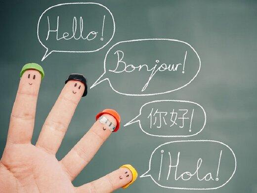 کدام آموزشگاه زبان بهتر است   مشخصات یک آموزشگاه حرفهای را بدانید