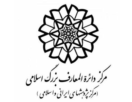 هشدار به نامزدهای ریاستجمهوری درباره سوءاستفاده از اقوام ایرانی